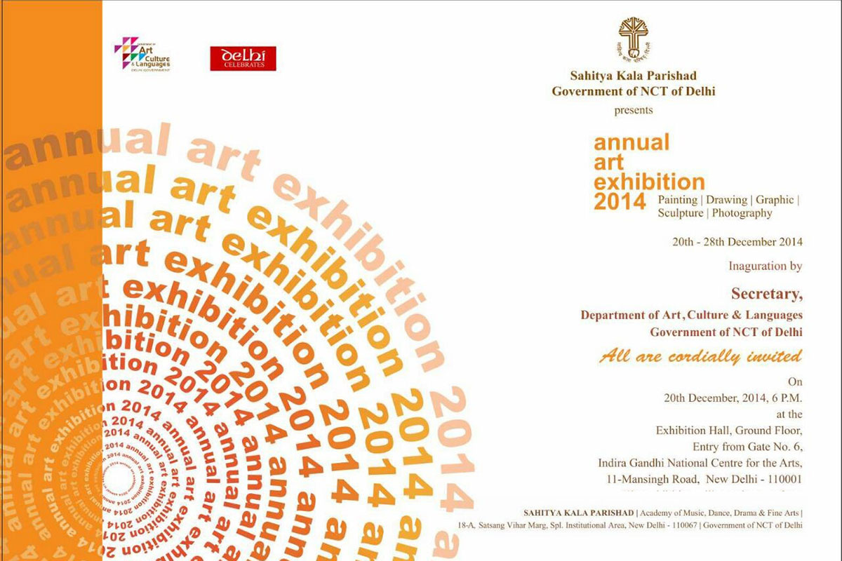 Sahitya Kala Parishad Annual Exhibition